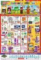 İşmar Market 10 - 22 Ağustos 2021 Kampanya Broşürü! Sayfa 2