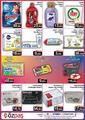 Özpaş Market 15 - 27 Ağustos 2021 Kampanya Broşürü! Sayfa 4 Önizlemesi