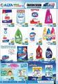 Alya Market 07 - 24 Ağustos 2021 Kampanya Broşürü! Sayfa 2