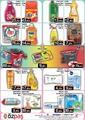 Özpaş Market 31 Temmuz - 13 Ağustos 2021 Kampanya Broşürü! Sayfa 4 Önizlemesi