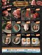 Çağrı Market 25 Eylül - 05 Ekim 2021 Kampanya Broşürü! Sayfa 16 Önizlemesi
