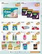 Çağrı Market 25 Eylül - 05 Ekim 2021 Kampanya Broşürü! Sayfa 11 Önizlemesi