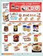 Çağrı Market 25 Eylül - 05 Ekim 2021 Kampanya Broşürü! Sayfa 6 Önizlemesi