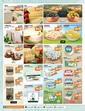 Çağrı Market 25 Eylül - 05 Ekim 2021 Kampanya Broşürü! Sayfa 2 Önizlemesi