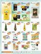 Çağrı Market 25 Eylül - 05 Ekim 2021 Kampanya Broşürü! Sayfa 4 Önizlemesi