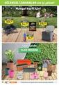 Migros 23 Eylül - 06 Ekim 2021 Gıda Dışı Kampanya Broşürü! Sayfa 10 Önizlemesi