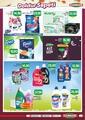 Çarmar 14 - 22 Eylül 2021 Kampanya Broşürü! Sayfa 5 Önizlemesi