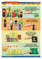 Bizim Toptan Market 23 Eylül - 06 Ekim 2021 BKM Kampanya Broşürü! Sayfa 8 Önizlemesi