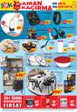 Şok Market 25 - 28 Eylül 2021 Kampanya Broşürü! Sayfa 1 Önizlemesi