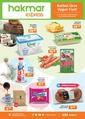 Hakmar Express 14 - 27 Eylül 2021 Kampanya Broşürü! Sayfa 3 Önizlemesi