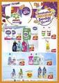 6n Market 14 - 30 Eylül 2021 Kampanya Broşürü! Sayfa 12 Önizlemesi