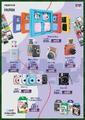 D&R 01 - 30 Eylül 2021 Okula Merhaba Kampanya Broşürü! Sayfa 32 Önizlemesi