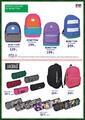 D&R 01 - 30 Eylül 2021 Okula Merhaba Kampanya Broşürü! Sayfa 4 Önizlemesi