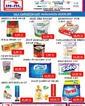 İnal Market 03 - 05 Eylül 2021 Kampanya Broşürü! Sayfa 2