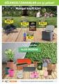 5M Migros 23 Eylül - 06 Ekim 2021 Gıda Dışı Kampanya Broşürü! Sayfa 28 Önizlemesi