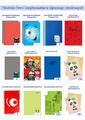 Cergibozanlar 03 - 12 Eylül 2021 Kampanya Broşürü! Sayfa 33 Önizlemesi
