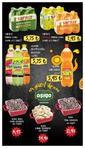 Karun Gross Market 10 - 30 Eylül 2021 Kampanya Broşürü! Sayfa 21 Önizlemesi