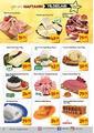 Etik Market 18 - 30 Eylül 2021 Kampanya Broşürü! Sayfa 2